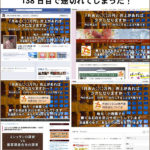 Thumbnail of related posts 134