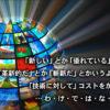 食ビジネス 専門家 研究所 ファインド 札幌 北海道 太田耕平 ブログ 口コミ クチコミ
